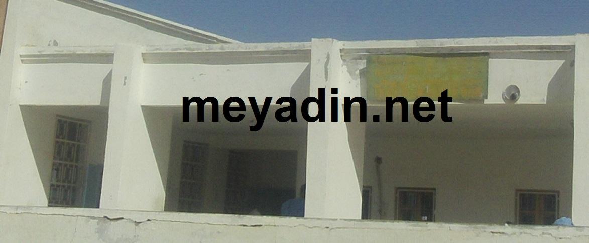 واجهة محكمة الرياض (من إرشيف صحيفة ميادين)