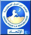 شعار حزب الاتحاد من أجل الجمهورية